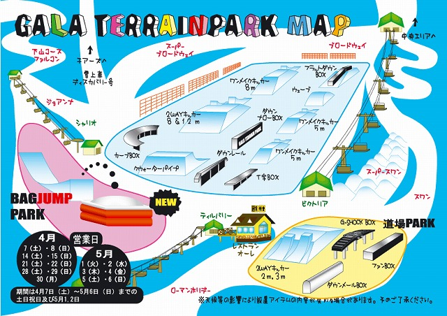 TERRAINPARK Map(2012.4.11).jpg